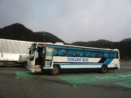 yokaroバス体験