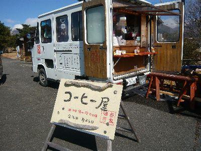 とんちゃんカフェ♪久住高原最高の日和