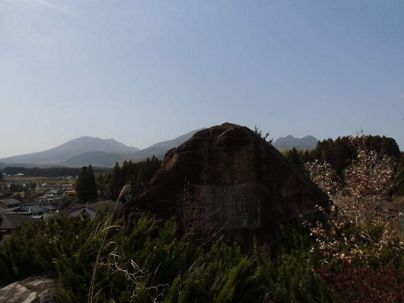 文学・歌碑めぐり  久住山野の見える丘