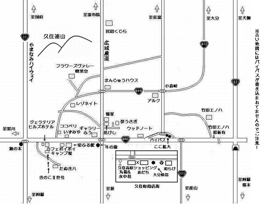 お得情報第4弾 (特典付施設マップ)