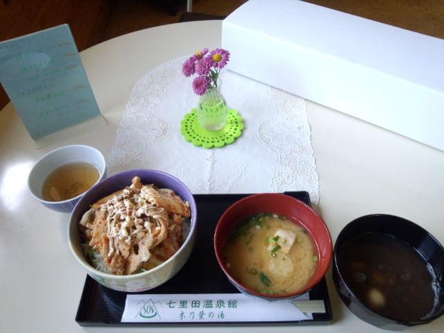 七里田温泉館 お食事処1周年記念