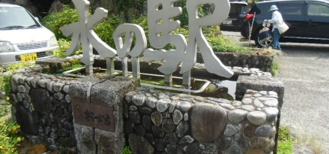 水の駅おづる&海原神社