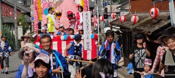 台風の影響で祭りは中止に。