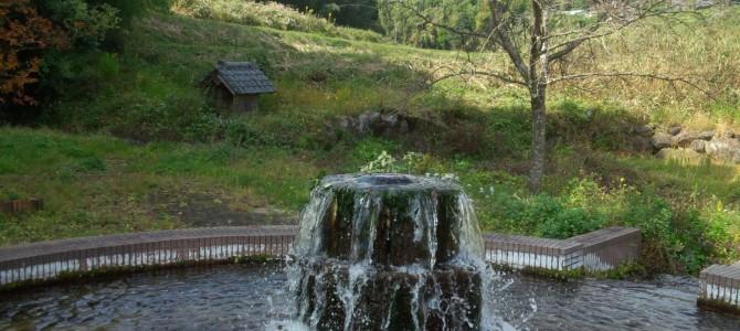 くじゅうの湧水公園の秋